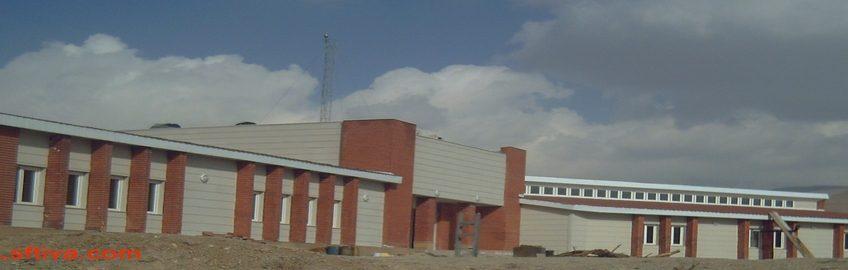 ساختمان اداره دانشگاه علم و صنعت